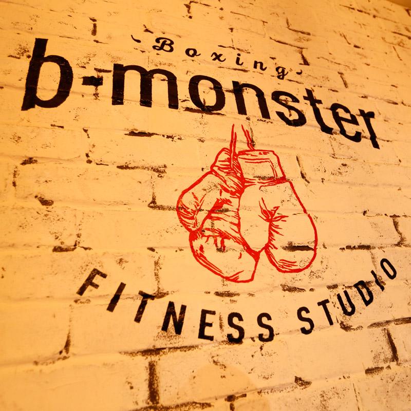 b-monster12