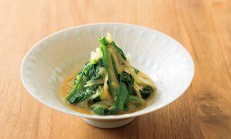 【やせおか】レンチン!冷凍して保存も便利な「小松菜の辛子みそ」