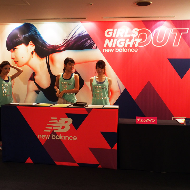 NewBalance_GirlsNightOut01