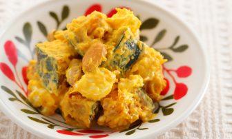 【旬菜】悪玉コレステロールを減らしてくれる「カボチャと落花生のほっくりサラダ」