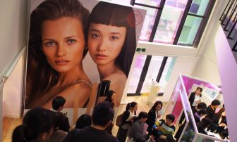 日本人の肌をさらなる高みへ!「SHISEIDO」が春の新商品発表会を開催