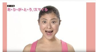【間々田佳子さんの顔ヨガ1分動画】暖房で乾燥した肌を若返らせて、うるおい肌に