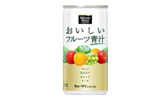 近畿以西のエリア限定!コカ・コーラ初の青汁ドリンク「ミニッツ メイド おいしいフルーツ青汁」…