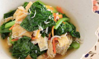【旬菜】カルシウムを効率よく摂取できる「小松菜と油揚げのじゃこ煮」