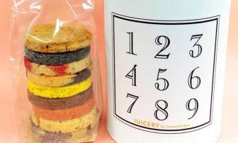ダイエット中のおやつに!JUICERY by Cosme Kitchenにハッピーを引き寄せるコラボクッキー