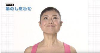 【顔ヨガ1分動画】あごラインを引き上げ、二重あごを解消!