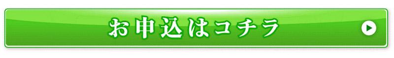 EnpakuSeikatsu05