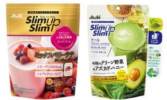 おいしく置き換えダイエット!「スリムアップスリム」に4種類の新商品