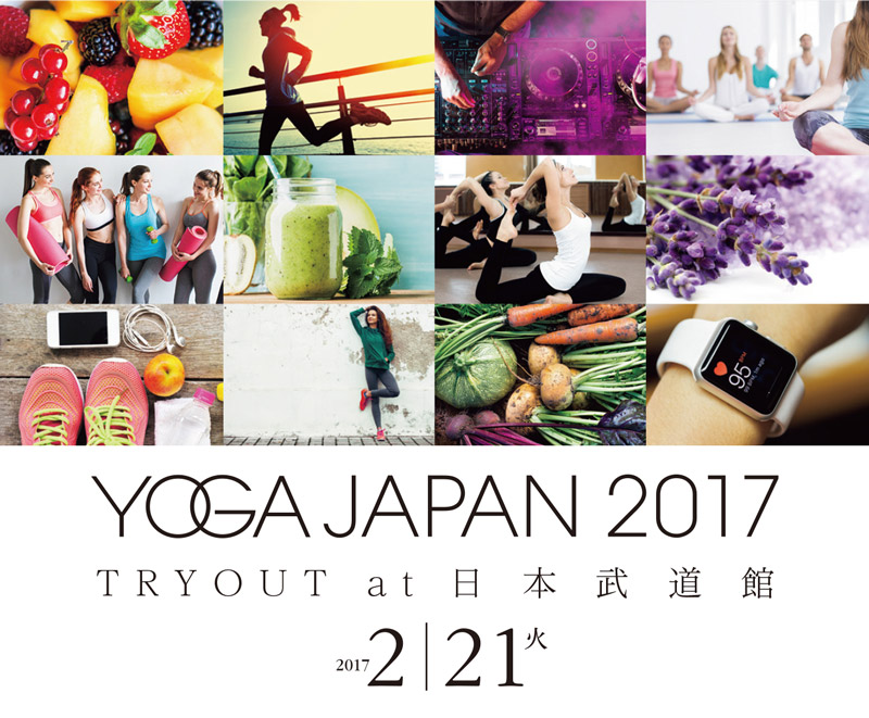 YogaJapan2017Budokan_01