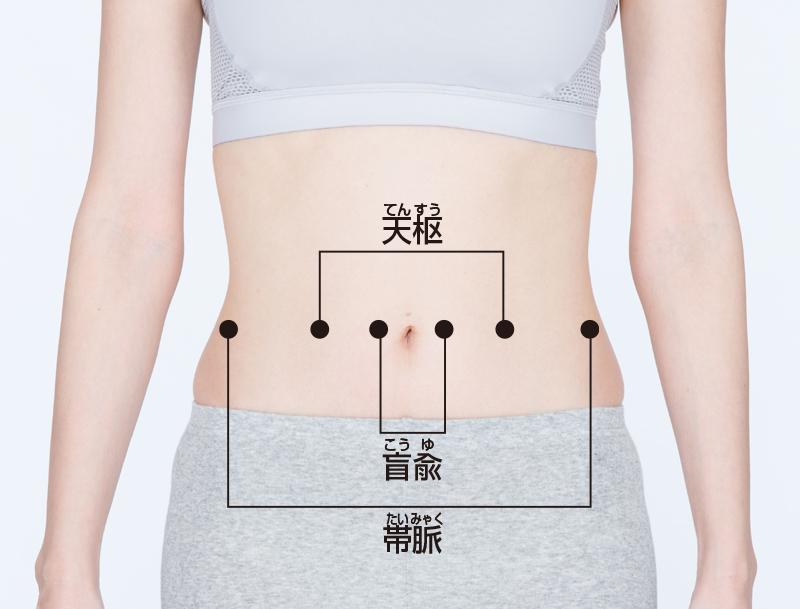1713_jin_massage_02