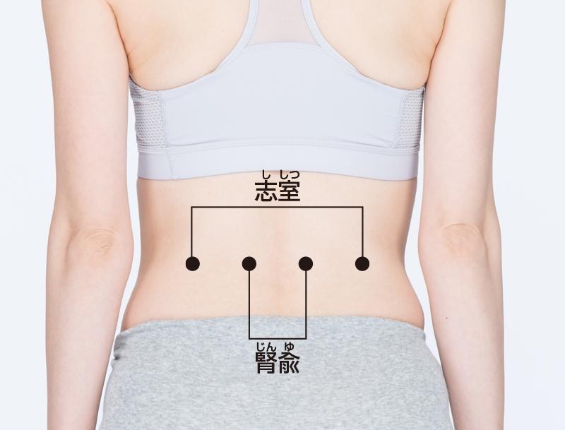 1713_jin_massage_03