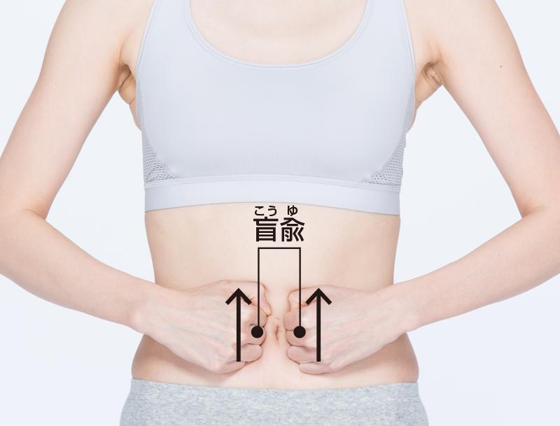 1713_jin_massage_04