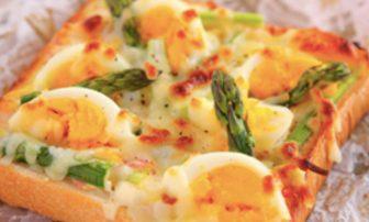【旬菜】栄養パーフェクトの朝ごはん「アスパラ入りピザトースト」