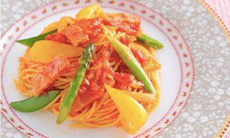 【旬菜】新玉ねぎやアスパラなど。紫外線対策にも役立つ「春野菜のトマトパスタ」
