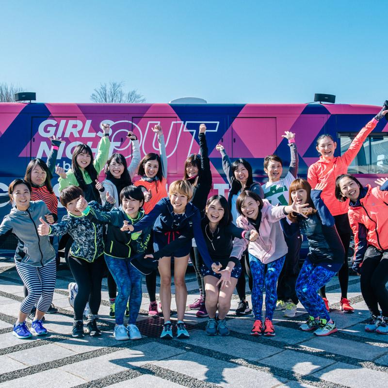 GirlsNightOut_KomazawaOfficial201702_05