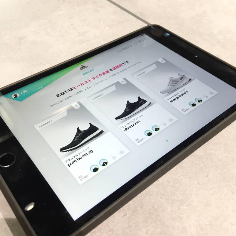adidas-rungine2