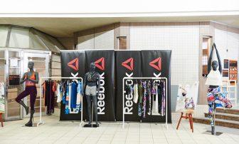 夏ヨガにぴったり!リーボックが「SUP YOGAコレクション」を発売