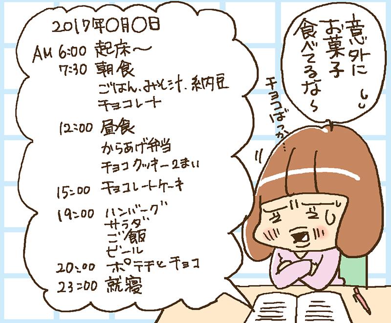 natomi_miwa