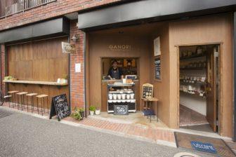 ダイエットにも◎。東京の注目「グラノーラ専門店」をピックアップ!