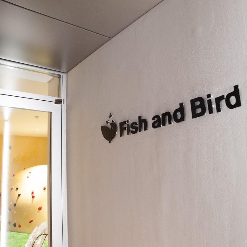 FishAndBird22