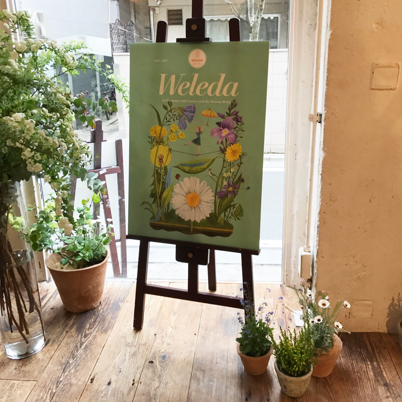 Weleda_lips06