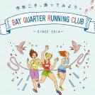 YokohamaBayQuarterRunningClub01