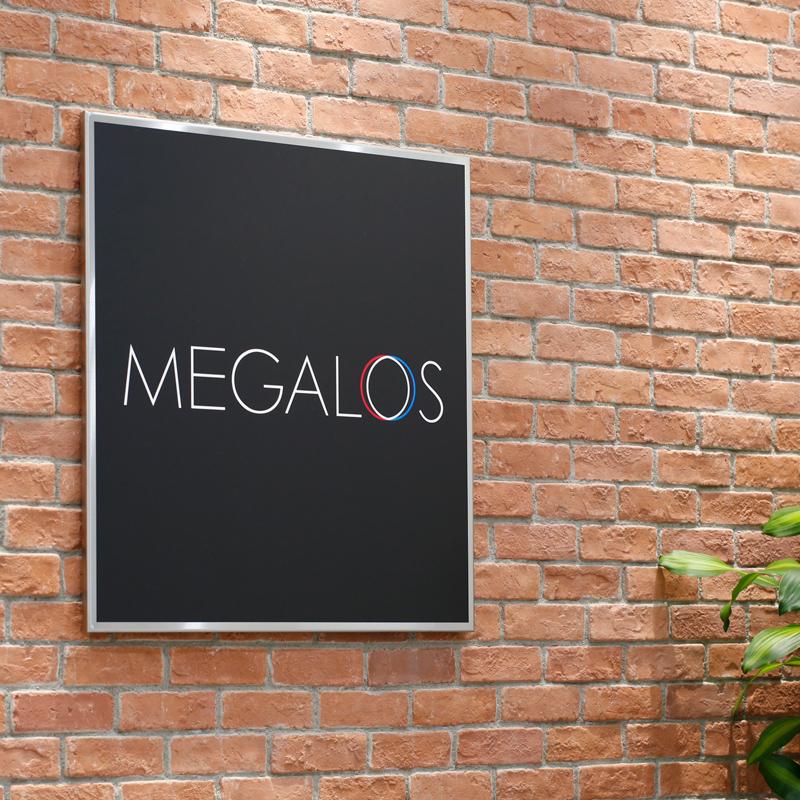 MegalosReflet18_068