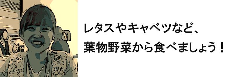 ABC_TEST01