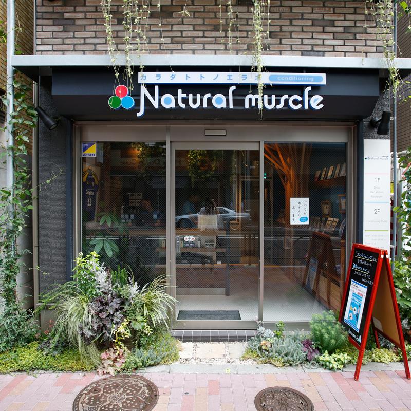 NaturalMuscle19_181