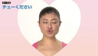 【顔ヨガ1分動画】健康的なぷるるん唇を「チューください」でゲット!