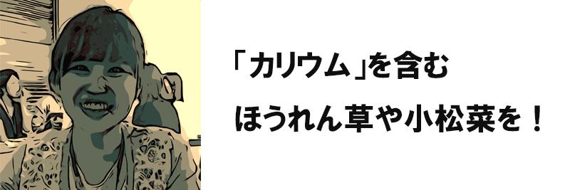 ABC_FoodQA01_MukumiYasai04