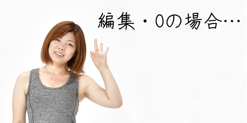 KazumiOtani_week01b