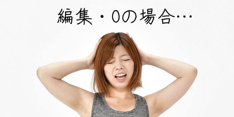 KazumiOtani_week03b