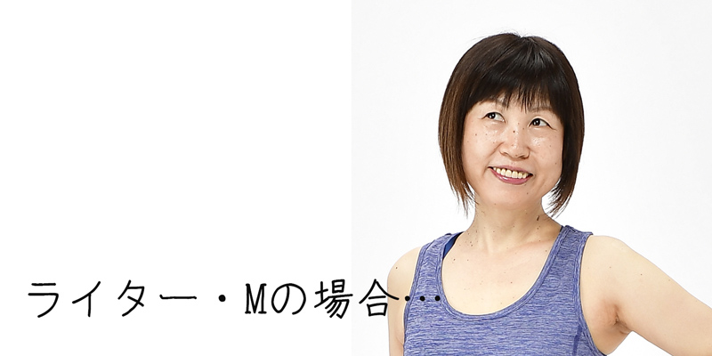 MoriFuyumi_week01c