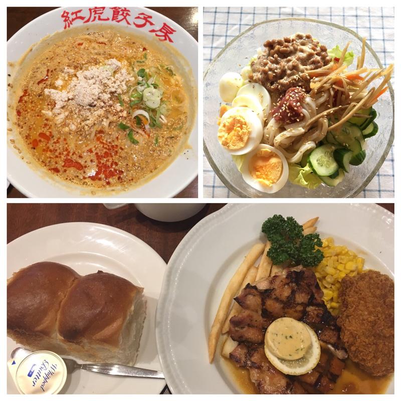 RIZAP_MastumotoYuka_week01c