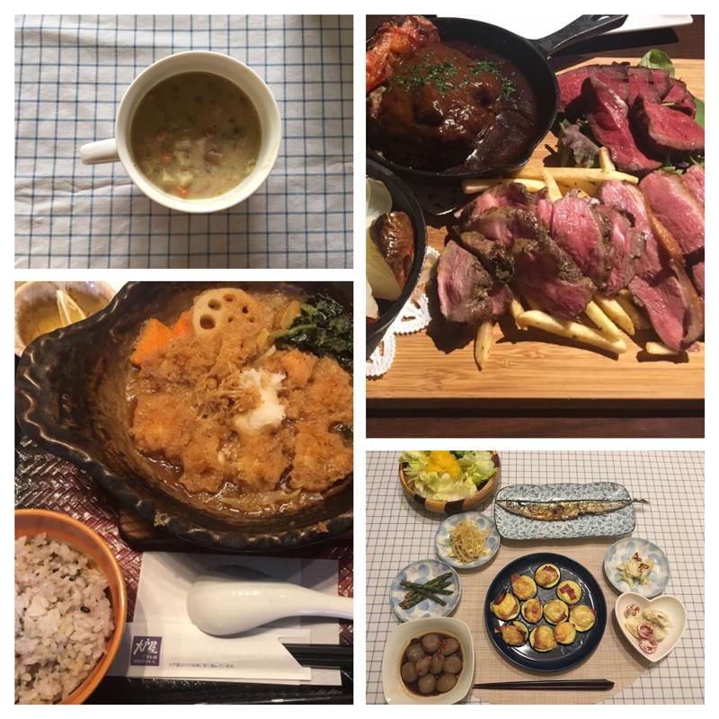 RIZAP_MastumotoYuka_week04a