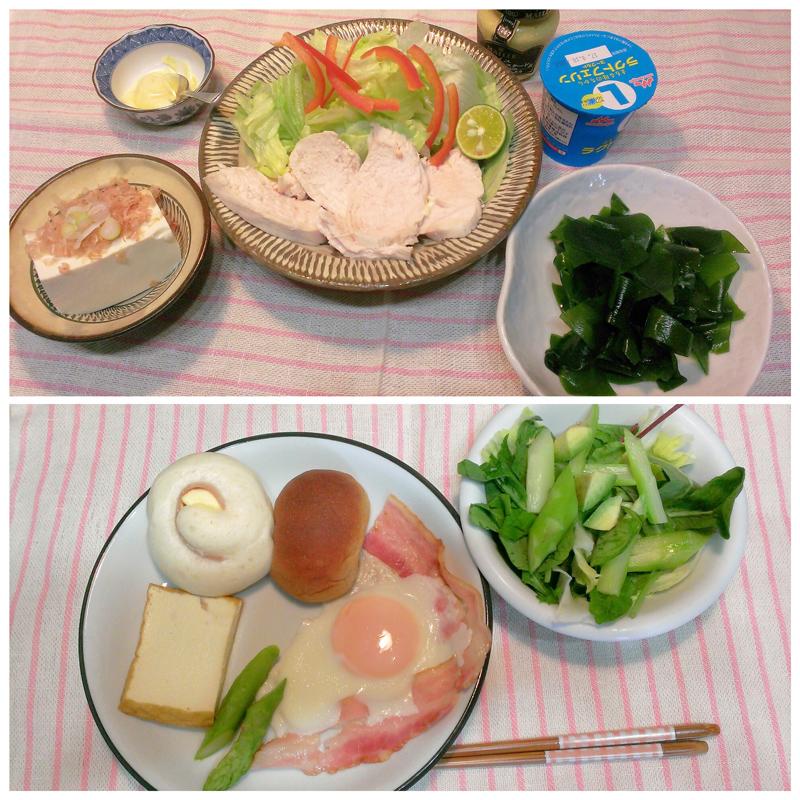 RIZAP_MoriFuyumi_week01c