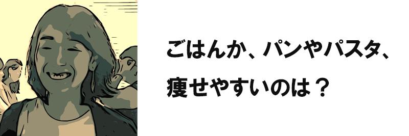 ABC_FoodA_07