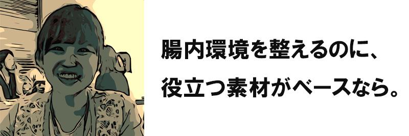 ABC_YaseruTabekataQA_Asaparfait03