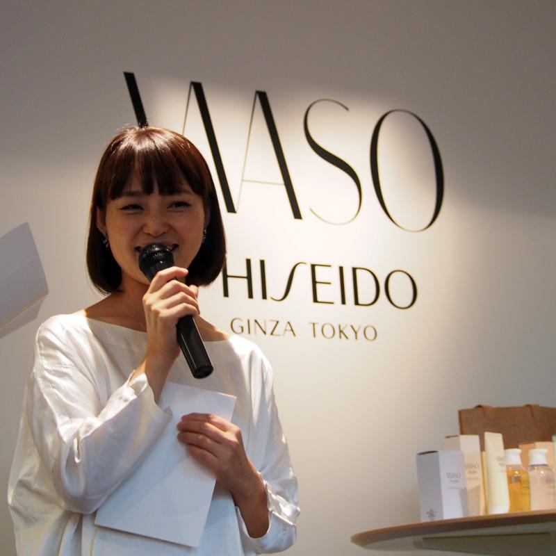 SHISEIDO_WASO07
