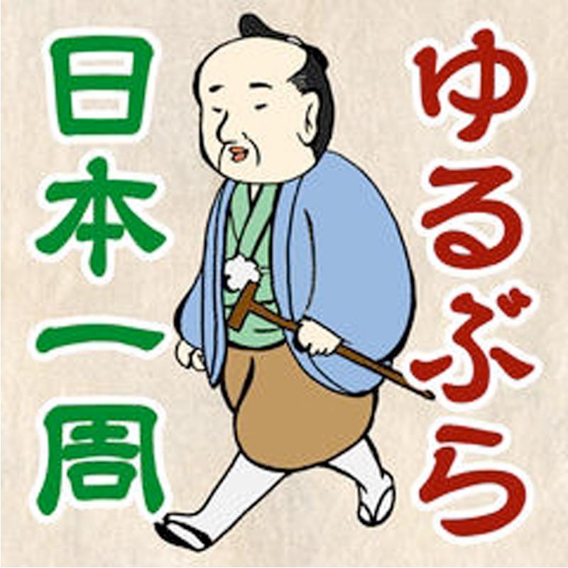 1738_yurubura_800px