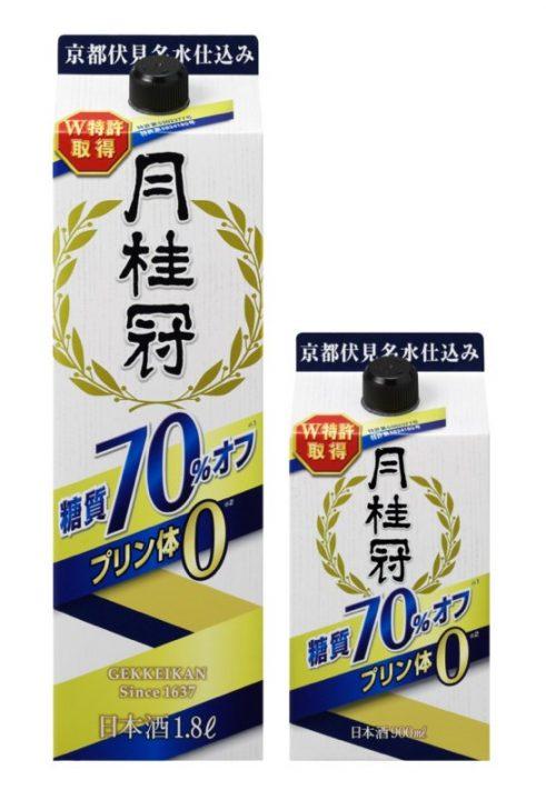 糖質70%オフ・プリン体ゼロ(1.8Lパック)