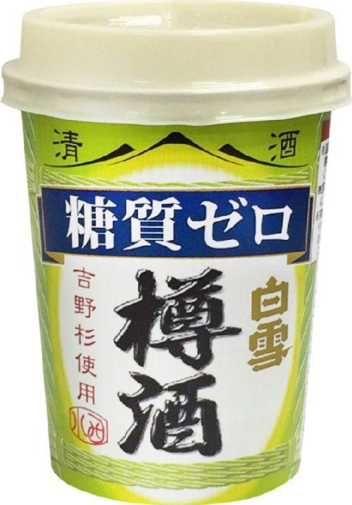 白雪 糖質ゼロ樽酒カップ180ml
