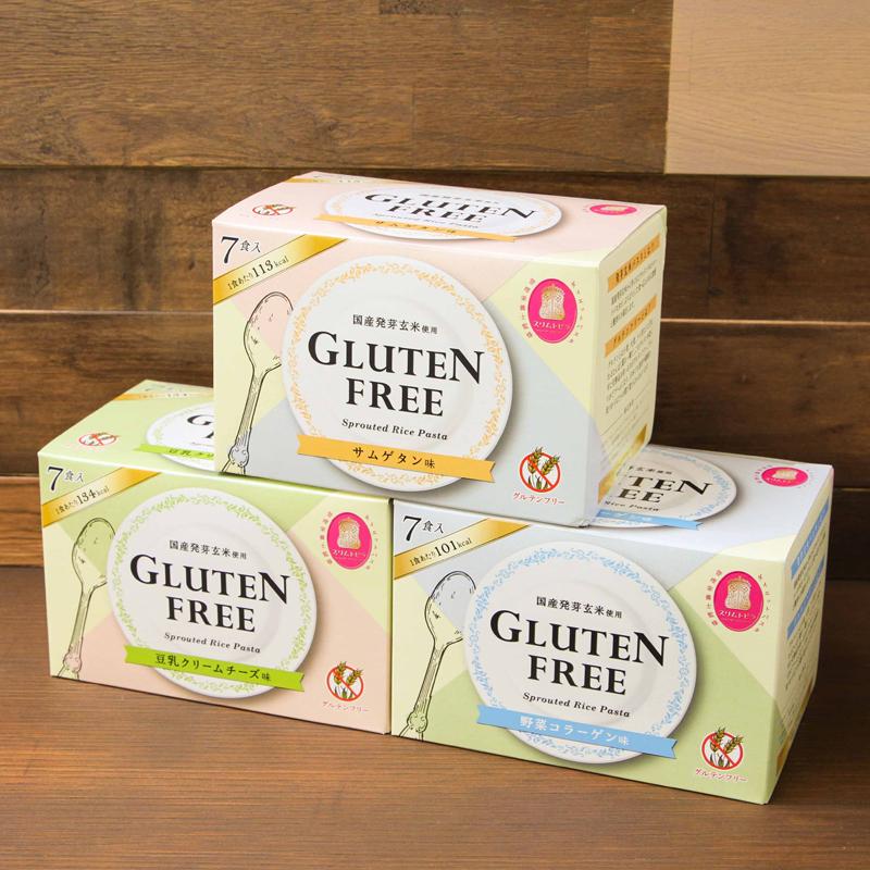 グルテンフリー発芽玄米パスタのパッケージ