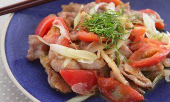 食べ過ぎをリセット!【痩せレシピ】糖質の代謝を促す「豚肉とトマトのしょうが炒め」