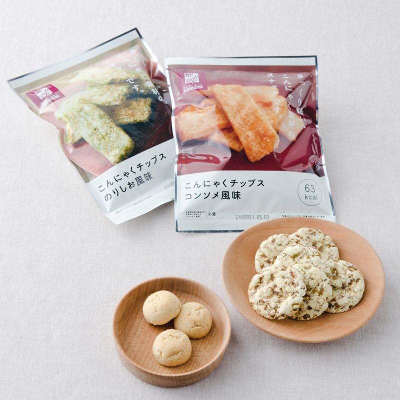 こんにゃくチップス2種、有機緑豆チップス、高野豆腐と蜜漬けりんごのクッキー