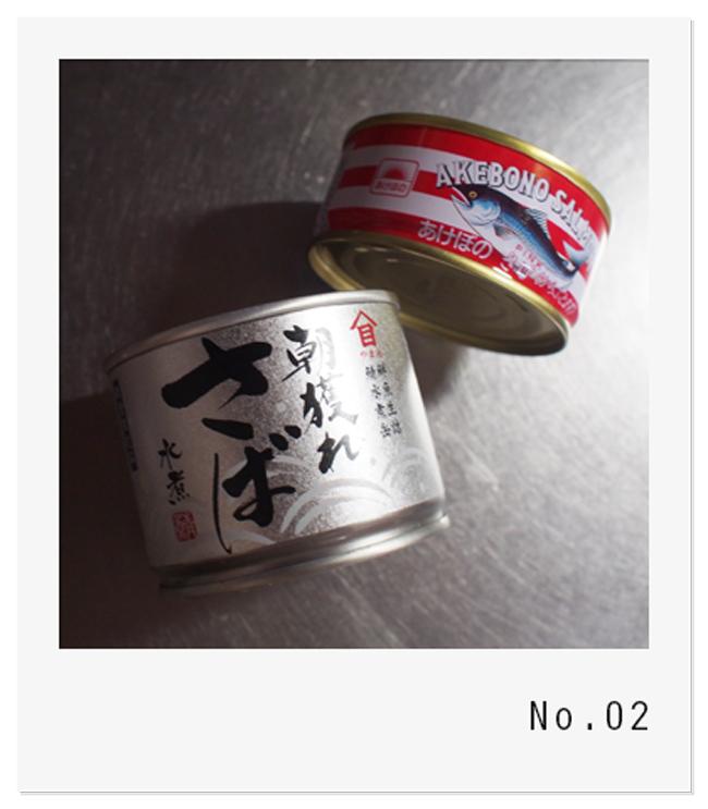 TaikenReport_RIZAP_rizap_YaseShokuzai05