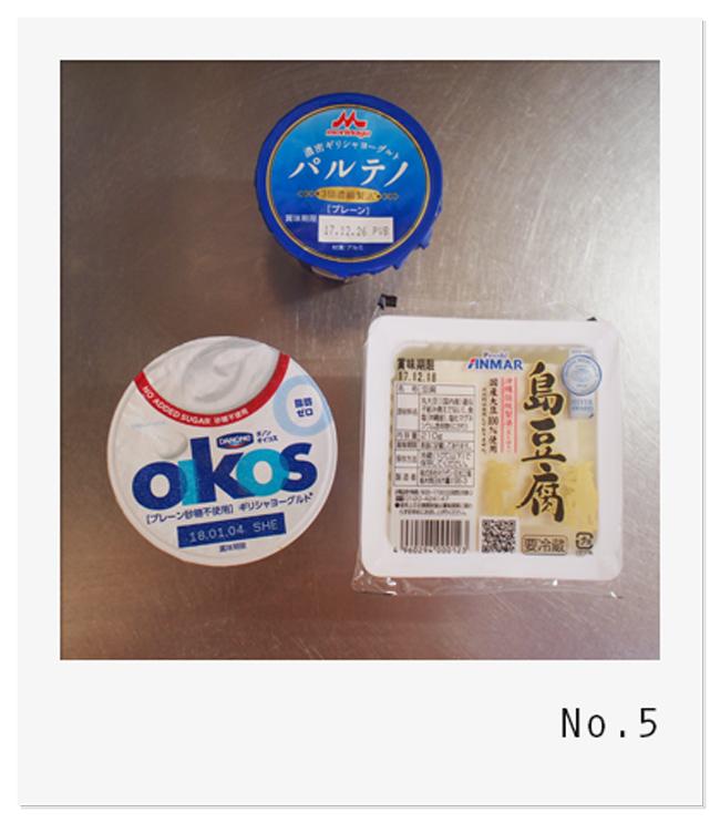 TaikenReport_RIZAP_YaseShokuzai09