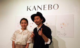 過去から読み解くトレンド予測も!「KANEBO」の2018年春コレを【新製品レポ】