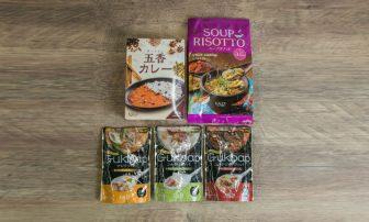 「カルディコーヒーファーム」のオススメ温活アイテムを【実食・主食編】